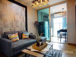 巴吞他尼 Khlong Nueng Be Condo Paholyothin 1 卧室 公寓 售