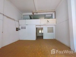 7 Bedrooms House for sale in Hua Mak, Bangkok 4 Storey Townhouse For Sale In Soi Ramkhamhang 58