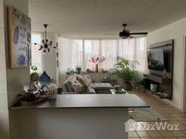 1 Bedroom Apartment for sale in Ancon, Panama EDIFICIO AVENTURA APARTAMENTO EN VENTA 1