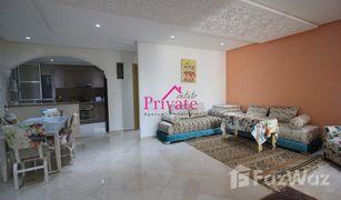 2 غرف النوم عقارات للبيع في NA (Charf), Tanger - Tétouan Location Appartement 85 m² QUARTIER ADMINISTRATIF Tanger Ref: LZ469