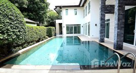 Available Units at Private Nirvana Ladprao