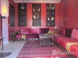 недвижимость, 4 спальни на продажу в Na Menara Gueliz, Marrakech Tensift Al Haouz Lumineux appartement de 4 chambres en vente