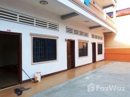 Preah Sihanouk Pir Other-KH-1067 1 卧室 住宅 租