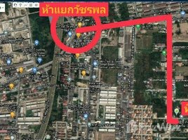 N/A Land for sale in Tha Raeng, Bangkok Land for sale at Bangkhen with 484 sqm
