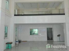 Yangon Dagon Myothit (North) 1 Bedroom Townhouse for rent in Yangon 1 卧室 联排别墅 租