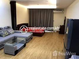 1 Bedroom Apartment for rent in Veal Vong, Phnom Penh Olympia City