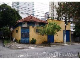 圣保罗州一级 Santo Amaro São Paulo, São Paulo, Address available on request N/A 土地 售