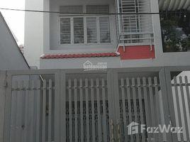 Дом, Студия на продажу в Ward 1, Хошимин Bán nhanh nhà riêng trước tết, giá chỉ 5 tỷ