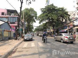 4 Bedrooms House for sale in Ward 13, Ho Chi Minh City Cần tiền trả nợ bán nhà 3 tấm đường Bình Lợi, phường 13, đường oto 1 sẹt Bình Lợi.