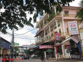7 Bedrooms Villa for sale in Boeng Salang, Phnom Penh Flat House For Sale