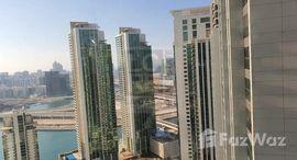 Available Units at Marina Blue Tower
