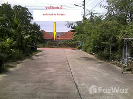 N/A Land for sale in Nong Prue, Pattaya 88 SQW Land For Sale in Pattaya City