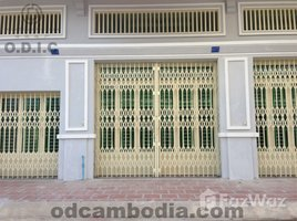 2 Bedrooms Townhouse for sale in Stueng Mean Chey, Phnom Penh Other-KH-60775
