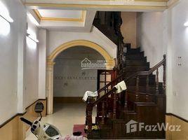 5 Bedrooms House for sale in O Cho Dua, Hanoi Bán nhà phố Hào Nam, Quan Thổ 1, Ô Chợ Dừa, Đống Đa, Hà Nội, DT 47m2 x 5T, MT 4m