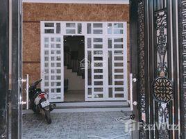 4 Phòng ngủ Nhà mặt tiền bán ở Hiệp Bình Chánh, TP.Hồ Chí Minh Nhà bán ngay cầu Bình Lợi, 80m2=5x16 mới xây 2 lầu, sân ô tô lớn, đi bộ đến ĐH Luật, SHR vô ở ngay
