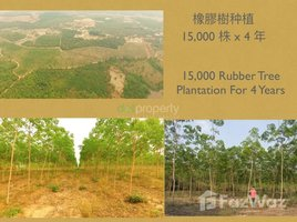 N/A Land for sale in , Vientiane Land for sale in Vientiane