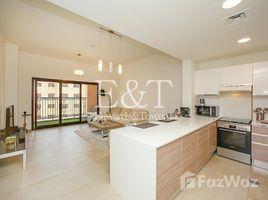 1 Bedroom Apartment for sale in , Dubai Al Andalus
