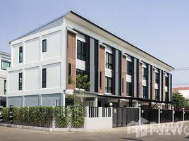 3 Bedrooms Townhouse for sale in Lat Krabang, Bangkok Nara Cluster Romklao