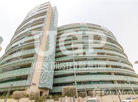 阿布扎比 Al Muneera Al Rahba 3 卧室 住宅 售