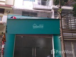 Studio Property for rent in Trung Van, Hanoi Cho thuê nhà liền kề KĐT Trung Văn Vinaconex 3, DT 70m2 x 4 tầng, MT4m, giá 20tr/th LH +66 (0) 2 508 8780