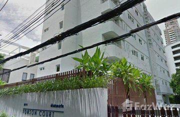 Tonson Court in Lumphini, Bangkok
