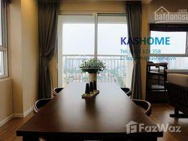 Studio Condo for sale in Thao Dien, Ho Chi Minh City Tropic Garden Apartment
