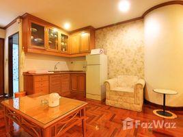Studio Condo for rent in Na Kluea, Pattaya Sky Beach