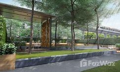 Photos 2 of the Communal Garden Area at Lumpini Park Phahon 32