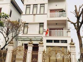 胡志明市 Ward 4 Bán nhà HXH Trần Bình Trọng, P1, Q10, 3.5x12m, 2 tầng, giá 6.9 tỷ 1 卧室 屋 售