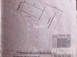 慶和省 Vinh Hoa Bán đất 2 mặt tiền Phạm Văn Đồng - P. Vĩnh Hòa - Nha Trang - 231m2 đã có GPXD N/A 土地 售