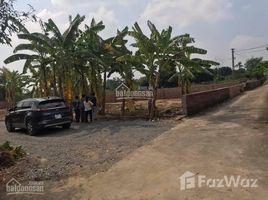N/A Đất bán ở Minh Phú, Hà Nội Đất thổ cư sổ đỏ 900m2 đất ở tất làm trang trại, nghỉ dưỡng Minh Phú, Sóc Sơn, Hà Nội. 2 mặt tiền