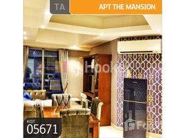 Aceh Pulo Aceh Apartemen The Mansion Tower Jasmine Capilano Lantai 28 Kemayoran 2 卧室 住宅 售