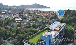 Photos 3 of the Communal Garden Area at Sea Saran Condominium