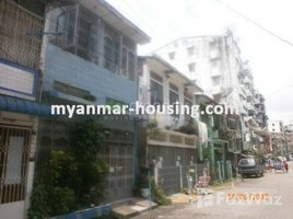စမ်းချောင်း, ရန်ကုန်တိုင်းဒေသကြီး 4 Bedroom House for sale in Sanchaung, Yangon တွင် 4 အိပ်ခန်းများ အိမ်ခြံမြေ ရောင်းရန်အတွက်