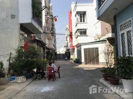 N/A Land for sale in Binh Hung Hoa, Ho Chi Minh City Bán đất ngay gần Aeon Mall Tân Phú, DT 4.2x13m giá 3.35 tỷ