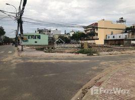 胡志明市 Ward 26 Cần thanh lý 15 lô đất ngay MT đường Tầm Vu - QL13, Q. Bình Thạnh, Giá 32 triệu/m2, SHR. +66 (0) 2 508 8780 N/A 土地 售