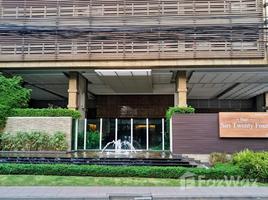2 Bedrooms Condo for rent in Khlong Tan, Bangkok Baan Siri 24