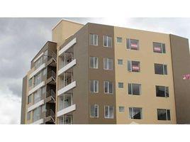 Azuay Cuenca #32 Torres de Luca: Affordable 2 BR Condo for sale in Cuenca - Ecuador 2 卧室 住宅 售