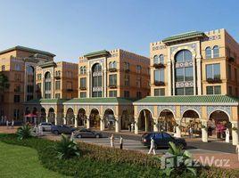 沙迦 Hoshi Saraya Residence Full Buildings 2 卧室 住宅 售