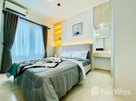 1 Bedroom Condo for rent in Huai Khwang, Bangkok Chapter One ECO Ratchada - Huaikwang