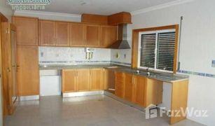 4 Habitaciones Casa en venta en , Tierra Del Fuego