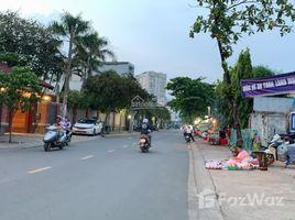 N/A Đất bán ở Hiệp Bình Chánh, TP.Hồ Chí Minh Bán gấp lô góc đất 2 MT xây cao 5 tầng Thảo Điền, Q2 (10x21.5) sổ riêng. Giá chỉ 26.4 tỷ +66 (0) 2 508 8780