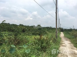 胡志明市 Ward 28 Chính chủ cần bán gấp đất nông nghiệp DT 3525,5m2 Bình Quới, P. 28, Q. Bình Thạnh giá rẻ 6.2tr/m2 N/A 土地 售