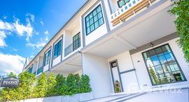 Available Units at Kent Valley
