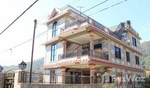 3 Bedrooms Property for sale in Pokhara, Gandaki Sakura Apartment