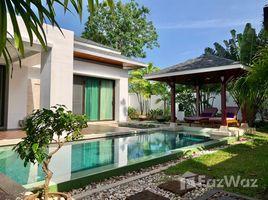 2 Bedrooms Villa for rent in Rawai, Phuket Nara Villa