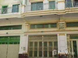 4 Bedrooms House for sale in Tuek Thla, Phnom Penh Other-KH-1483