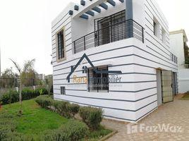 3 غرف النوم فيلا للإيجار في , Rabat-Salé-Zemmour-Zaer Coquette villa à louer sur El Harhoura