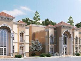 N/A Land for sale in , Sharjah Tilal City B