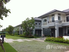 3 Bedrooms House for sale in Ban Mai, Nonthaburi The Plant ChaengWattana